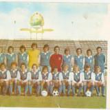 FOTO FOTBAL - UNIVERSITATEA CRAIOVA 1977-1978