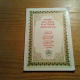 AL-FATIHA * JU`ZU`AMMA * JU`ZU TABARAK - Traducerea Sensurilor si Comentarii