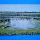 HOPCT 27840 ARAD PIATA GARII -NECIRCULATA