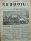 Ziarul Resboiul , nr. 65 , 1877 , gravura ; Cavaleria ruseasca la Galati