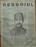 Ziarul Resboiul , nr. 64 , 1877 , gravura ; Reuf Pasa