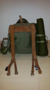 Rucsac ranita militara Mapn noi RSR (se vinde numai ranita)(stoc de razboi)