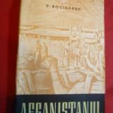P.Bacikarev - Afganistanul - Ed. 1955 ESPEJ, ilustratii - Carte de calatorie
