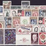 132 - lot timbre neuzate, perfecta stare, serii complete Franta anul 1964