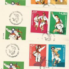 (No4) FDC ROMANIA -1977-L.P.945-CALUSARII