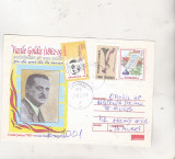 Bnk fil Vasile Goldis -  Intreg postal 2004 circulat, Dupa 1950