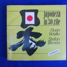 FLORIN VASILIU - JAPONEZA IN 30 ZILE - 1994