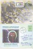 Bnk fil Lot 10 intreguri postale 2003 circulate, Dupa 1950