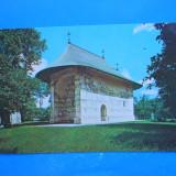 HOPCT 27874  BISERICA ARBORE    -JUD SUCEAVA    -NECIRCULATA