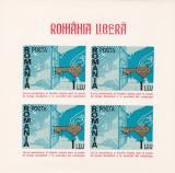 ROMANIA SPANIA EXIL EUROPA 1968 MINISHEET 4 TIMBRE IMPERFORATE NEUZATE