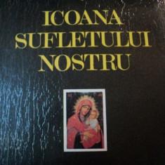 ICOANA SUFLEULUI NOSTRU- PAVEL BALAN, CHISINAU 1992 - Carte Istoria artei