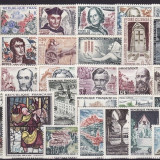 134 - lot timbre neuzate, perfecta stare, serii complete Franta anul 1963