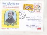 Bnk fil Victor Babes -  Intreg postal 2004 circulat, Dupa 1950