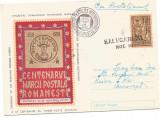 (No4) intreg postal- ROMANIA -1958-L.P.-CENTENARUL MARCII POSTALE ROMANESTI