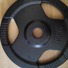 Disc olipmic+ bara olimpica
