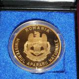 MMD1 - TEMATICA MILITARA - ARMATA ROMANA - Medalii Romania, An: 2006