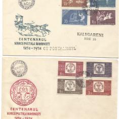 (No4) FDC ROMANIA -1958-L.P.-CENTENARUL MARCII POSTALE ROMANESTI