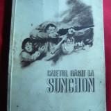 Roman Chim - Caietul gasit la Sunchon - Ed.Militara, coperta Perahim