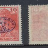 ROMANIA ocupatia in Ungaria emisunea Debretin I 10f Karl sursarj negru