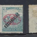 ROMANIA ocupatia in Ungaria Debretin I seceratori 6f Koztarsasag tipar deplasat