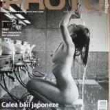 PHOTO, REVISTA DE TEHNICA SI ARTA FOTOGRAFICA, NR.68, DEC.2011 - IAN.2012