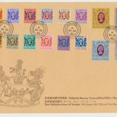 CHINA Hong Kong plic FDC rar 1982 seria 16 timbre uzuale Regina Elisabeta, Asia