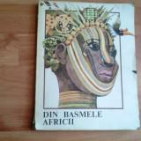DIN BASMELE AFRICII-CRISTINA PETRESCU