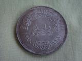 1 lira 1970 EGIPT (Nasser) - Argint, Africa