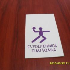 Felicitare An Nou C.S. Poli Timisoara