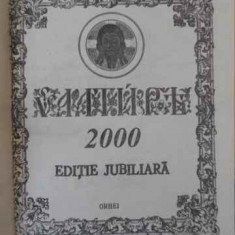 Psaltirea Editie Jubiliara (in Limba Romana Cu Caractere Chir - Proorocul David, 394591 - Carti ortodoxe
