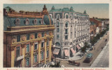 BUCURESTI , PALACE  HOTEL BULEVARDUL ELISABETA  TRAMVAI CARUTA MAGAZIN TUTUN, Necirculata, Printata