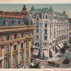 BUCURESTI, PALACE HOTEL BULEVARDUL ELISABETA TRAMVAI CARUTA MAGAZIN TUTUN - Carte Postala Muntenia 1904-1918, Necirculata, Printata