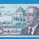 Maroc 200 dirhams 1987 1 aUNC - bancnota africa