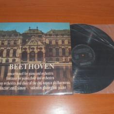 EMIL SIMON/VALENTIN GHERGHIU-BEETHOVEN disc vinil LP vinyl pickup pick-up
