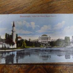 Bucuresti, Vedere din Parcul Carol I, carte postala ilustrata - Harta Europei