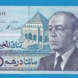 Maroc 200 dirhams 1987 2 aUNC - bancnota africa