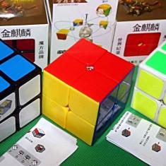 Profesional 2x2 - YuXin Golden Unicorn - Cub rubik - 50mm - Jocuri Logica si inteligenta