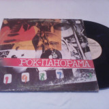 DISC VINIL VARIOUS ROCK-PANORAMA 1987 MELODIA RUSESC STARE FOARTE BUNA - Muzica Rock