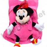 Rucsac cu papusa detasabila Minnie Mouse pentru copii - Ghiozdan, Fata
