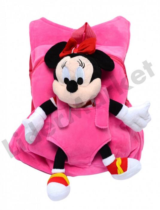 Rucsac cu papusa detasabila Minnie Mouse pentru copii