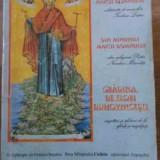 Viata Maicii Domnului. Din Minunuile Maicii Domnului. Gradina - Teodosia Latcu, 394813 - Carti ortodoxe