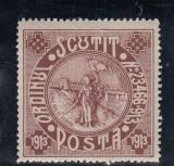 ROMANIA 1913  SILISTRA  SCUTIT  POSTA    GUMA  ORIGINALA