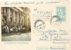 (No4) intreg postal- ROMANIA -1958-L.P.-CENTENARUL MARCII POSTALE ROMANESTI foto