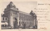 BUCURESTI  PALATUL POSTELOR  POSTA  FARMACIA  FARMACIE CLASICA  CIRCULATA 1905, Printata