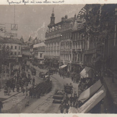BUCURESTI, CALEA VICTORIEI, TRASURI, SOLDATI, RECLAMA SAMPANIA ROYAL - Carte Postala Muntenia 1904-1918, Necirculata, Fotografie