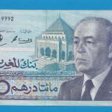 Maroc 200 dirhams 1987 4 aUNC - bancnota africa
