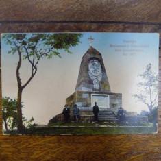 Bazargic, Monumentul Generalului Rus Zimmermann din 1877 - Harta Europei