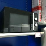 Cuptor microunde negru 800 W