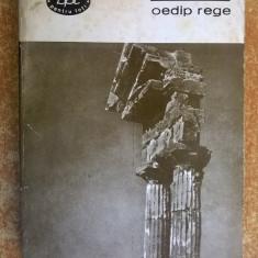 Sofocle - Oedip rege {Teatru, II} - Carte Teatru