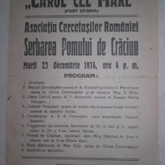 PLAINT CERCETASI, 23 DEC.1914